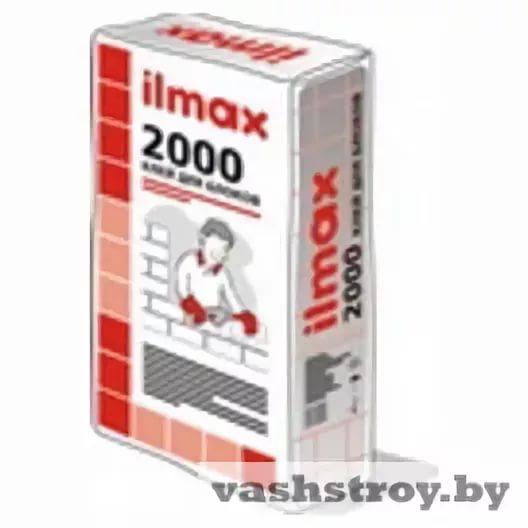 Клей для блоков газосиликатных Илмакс 2000, мешок 25 кг.